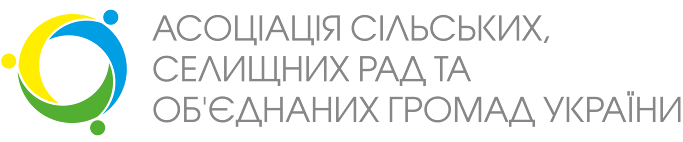 Асоціація ССР та ОТГ