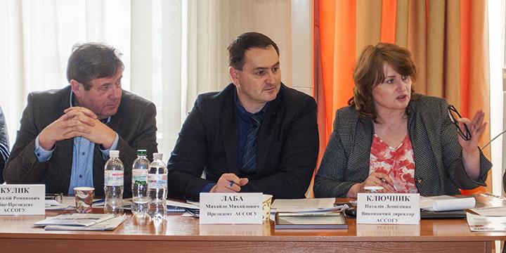 20 лютого відбулося чергове засідання Правління АССОГУ