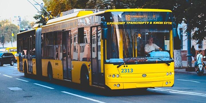 У Тернополі запрацювала безготівкова оплата у транспорті