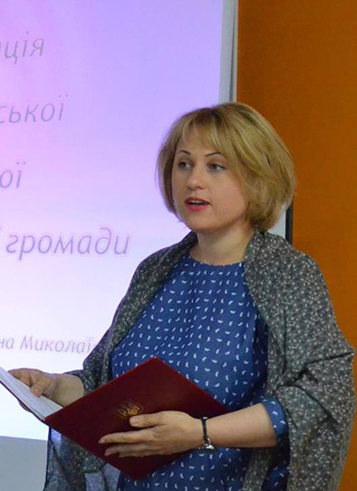 Архірій Марина Миколаївна