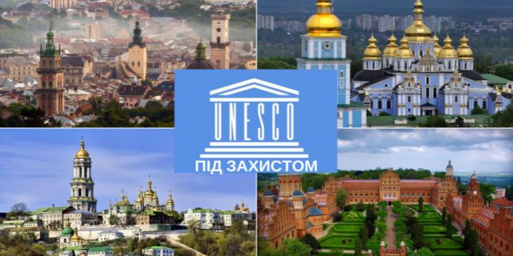 Парламент ухвалив закон, який встановлює захист пам'яток ЮНЕСКО в Україні