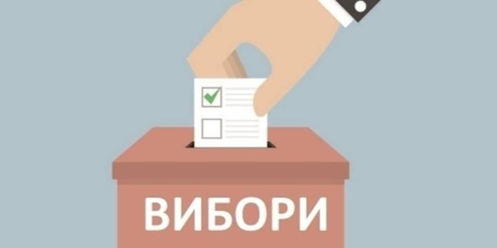 Вибори в ОТГ можуть відбутися в листопаді або грудні