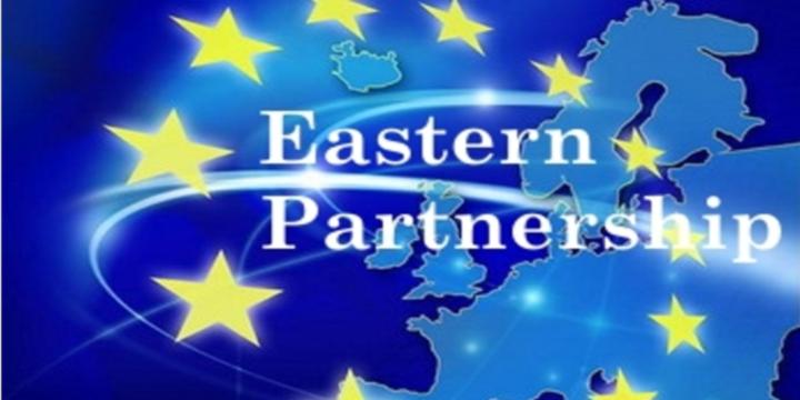 Гранти від Східного Партнерства для місцевого та регіонального розвитку