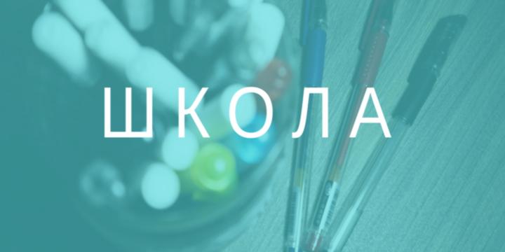 Конкурс на участь у XXII Харківській школі з прав людини для активістів українських правозахисних організацій
