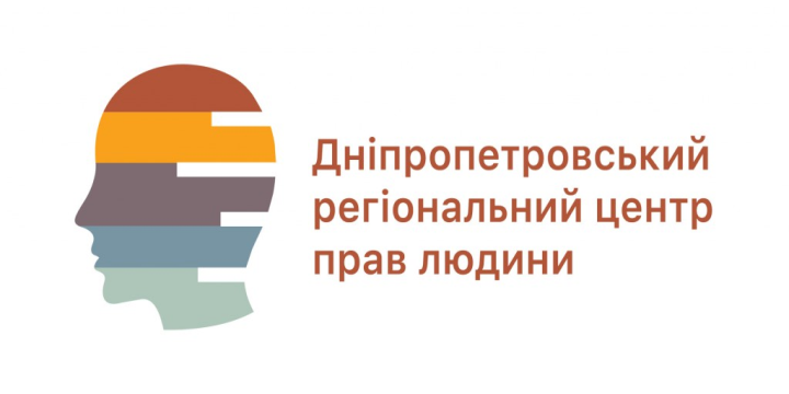 Громадські активісти дослідили правові та соціальні проблеми людей з інвалідністю в містах Дніпропетровської област