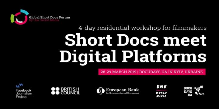 Global Short Docs Forum. Новий конкурс для документалістів