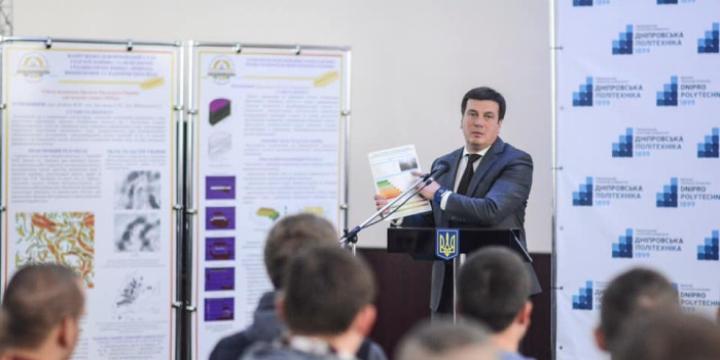 Україні необхідно близько 10 тисяч енергоаудиторів