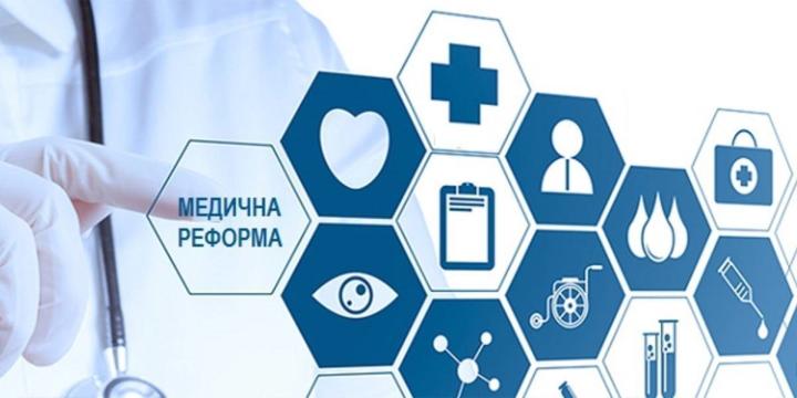 МОЗ України розпочинає відбір регіональних тренерів з ICPC-2