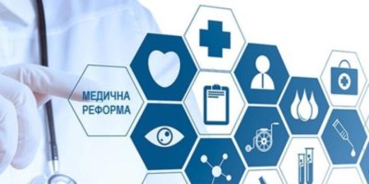 У п'яти областях України найближчим часом розпочнеться тестування телемедицини у сільських амбулаторіях