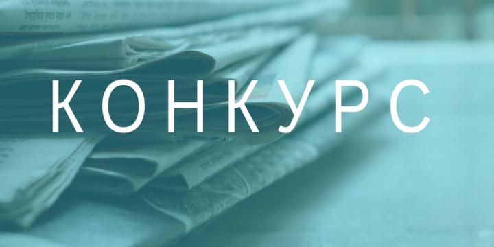 Конкурс міні-грантів для розвитку первинної ланки медицини в громадах Харківської області