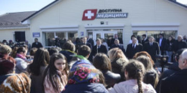 На Київщині запрацювала новозбудована амбулаторія з телемедициною