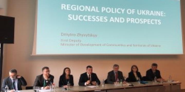 Потрібно зосередитися на нових підходах до регіонального розвитку