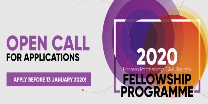 Стипендіальна програма для лідерів громадянського суспільства країн Східногопартнерства