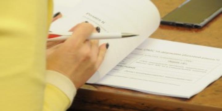 Мінрегіон розпочав підготовку концептуальних змін до законодавства про місцеве самоврядування і місцеві держадміністрації