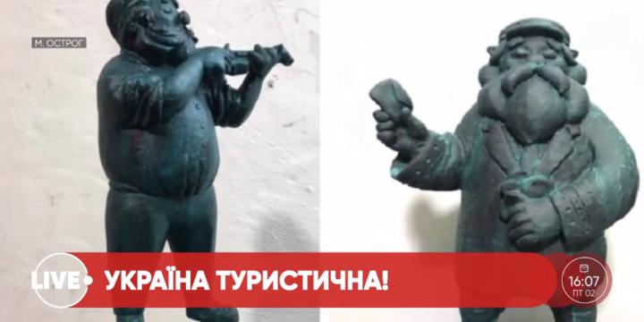 Нові туристичні маршрути в малих містах України